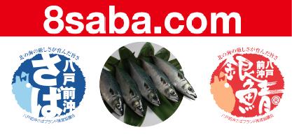 8saba.com